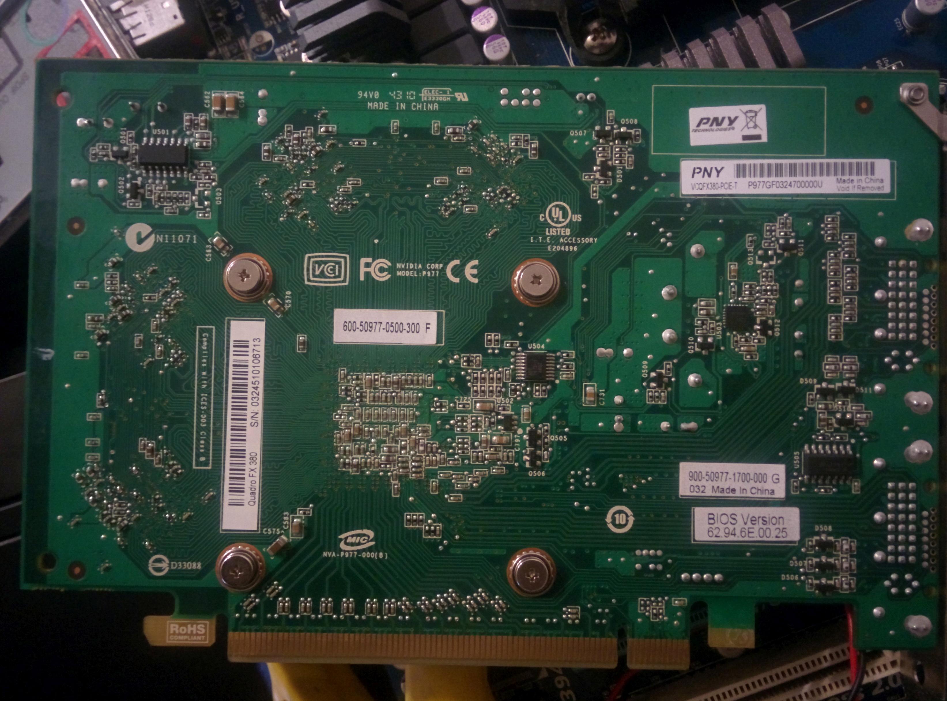 Hattix co uk: Computer Hardware Museum